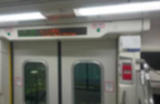 桃園捷運_edited.jpg