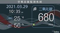 三合一看板畫面_edited.jpg