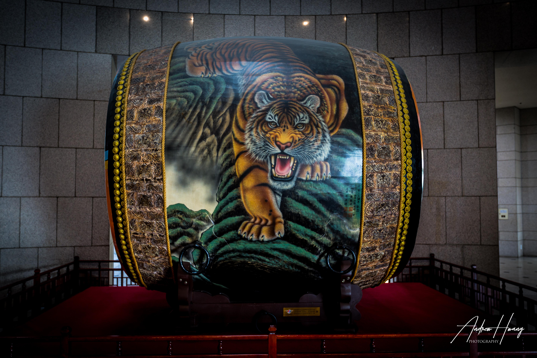 War Memorial of Korea Drum