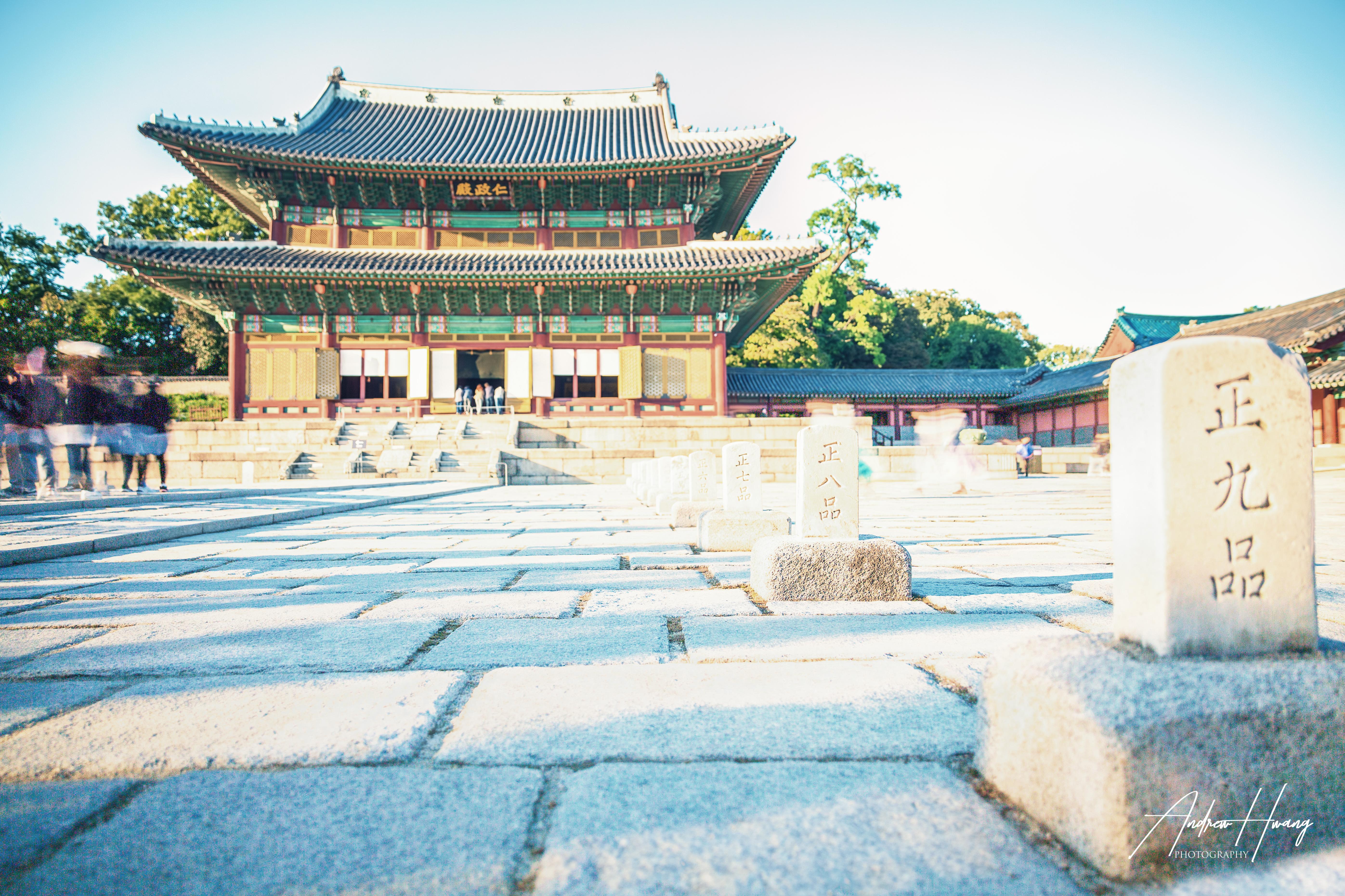 Changgyeonggung Palace Square