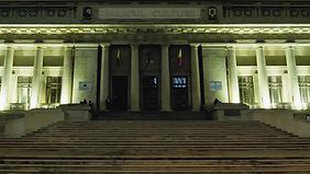 palatul culturii.png