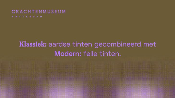 GRACHTENMUSEUM_SLIDES_WIX.013.jpeg
