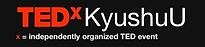 TEDxKyushuU logo black.png