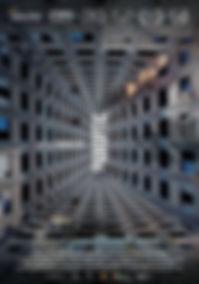 panoptic.jpg