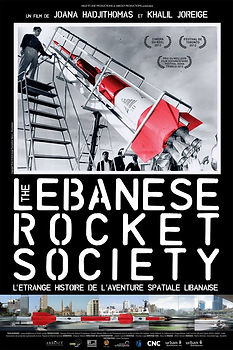 The-Lebanese-Rocket-Society-0.jpg