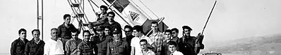 The-Lebanese-Rocket-Society.jpg