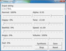 テキスト音声合成 Windows サンプルアプリ