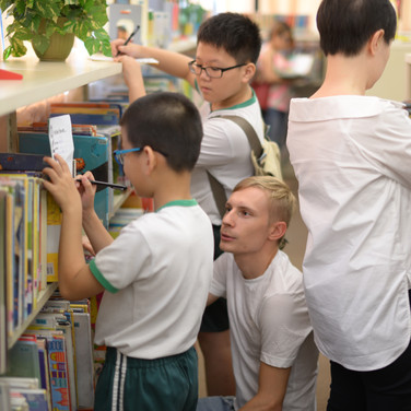Special Event - Library Visit