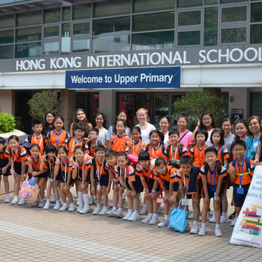 Special Event - Hong Kong International School World Fair Day