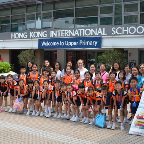 Special Event - Hong Kong International School World Fair Day