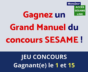 Gagnez GMCS.png