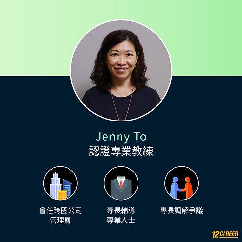 Coaching - Jenny To