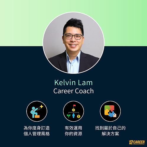 Coaching - Kelvin Lam