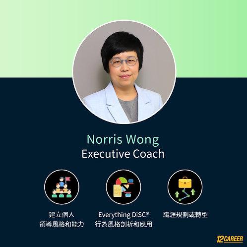Coaching - Norris Wong