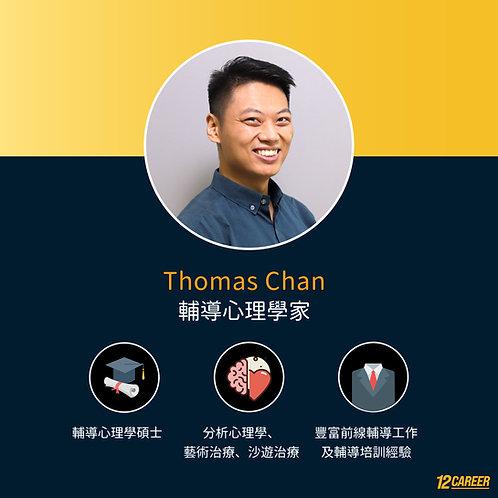 Counselling - Thomas Chan