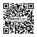 QR_2021申込フォーム.png