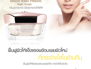 MIRACLE WHITE PRINCESS NIGHT CREAM