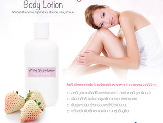 White Strawberry Body Lotion