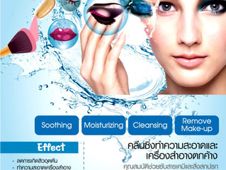 WATER CLEANSING MAKE UP REMOVER