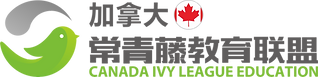 Canada Ivy League Education Logo