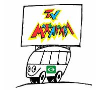 tvmaxambomba-desenho-1-410x375.png