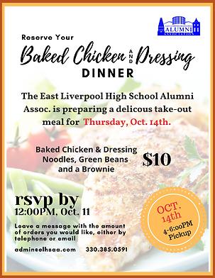 ELHSAA  Dinner Flyer 1021.png