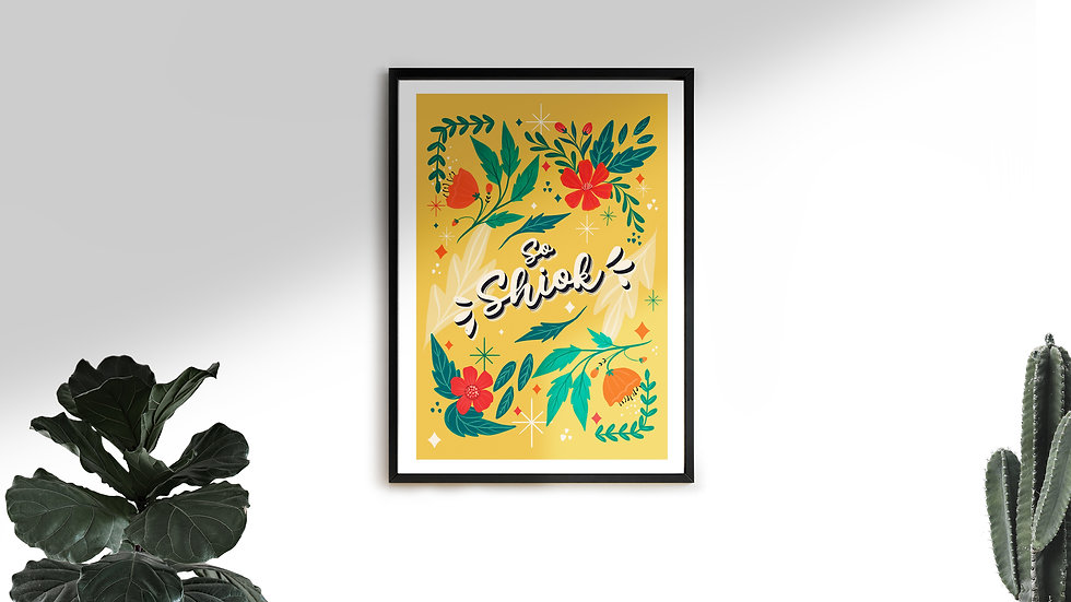 Art Print - So Shiok / Singlish A5