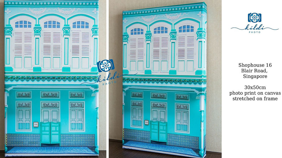 Singapore Peranakan Shophouse Fine Art Photography Print on Canvas
