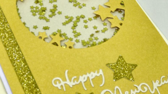 Stars Shaker Card
