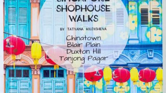 Singapore Shophouse Walks Book