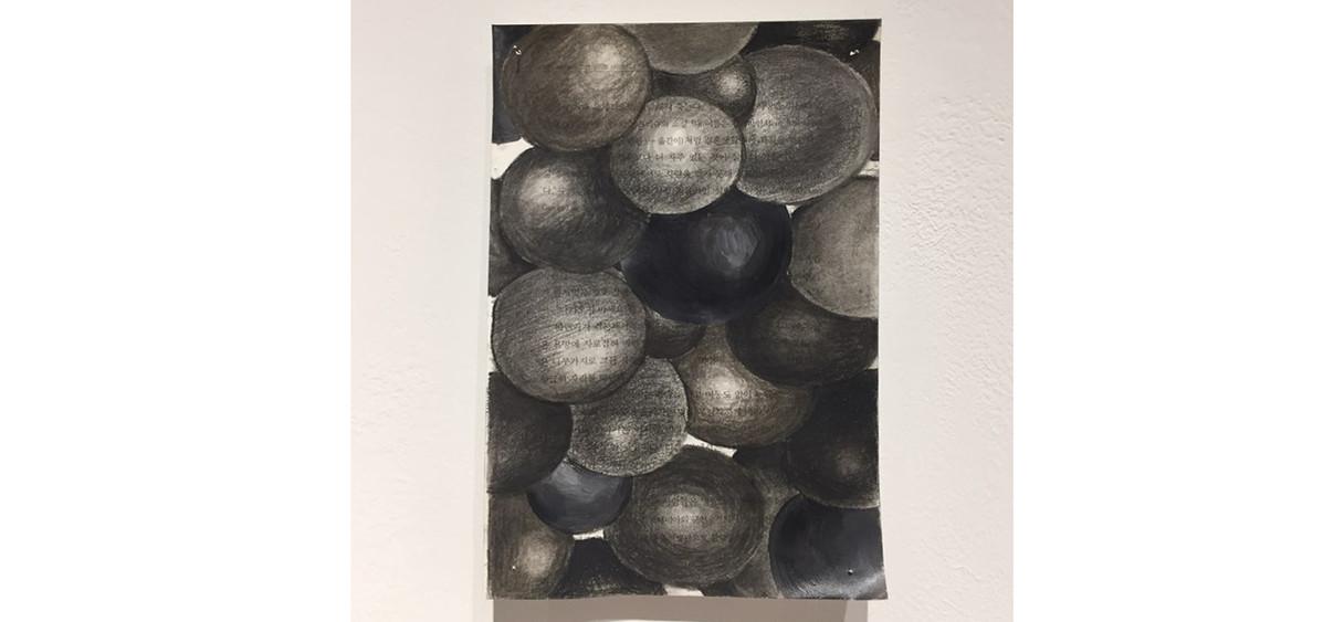 자화상,29 x 21 cm, Oil pencil , Conte ,