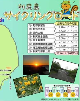 cycling-map2-600x423.jpg