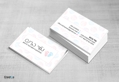 לוגו וכרטיס ביקור
