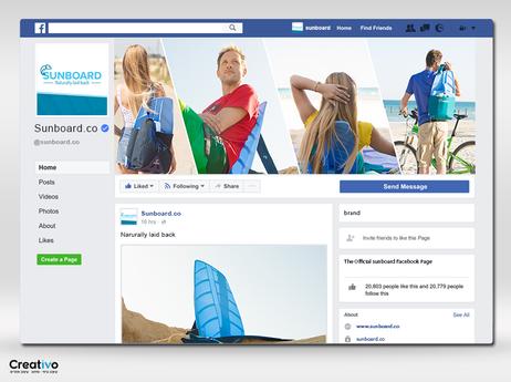 עיצוב עמוד עסקי בפייסבוק הכולל תמונת פרופיל, תמונת נושא ופוסט מעוצב