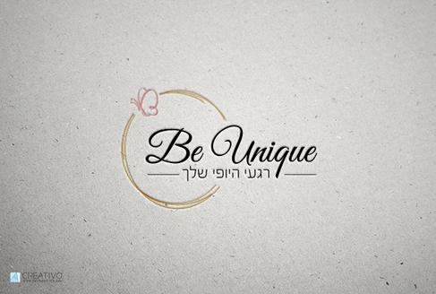 Be Unique