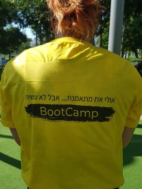חולצת סוף Bootcamp
