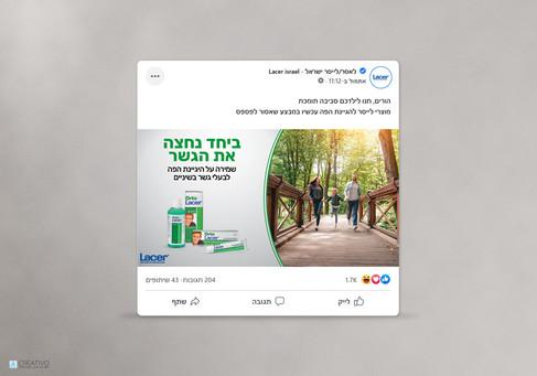 עיצוב פוסט פייסבוק