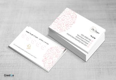 לוגו וכרטיס ביקור כרטיסיה