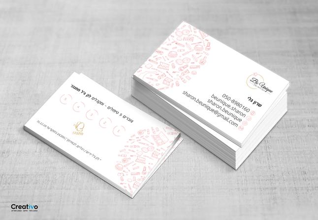 כרטיס ביקור - כרטיסיה