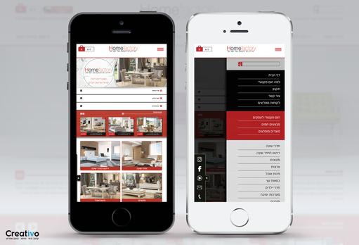 עיצוב אתר מכירות אונליין