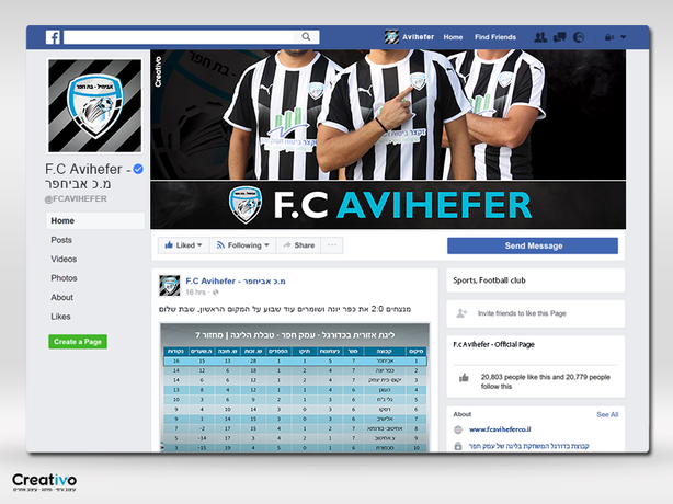 דף עסקי - פייסבוק