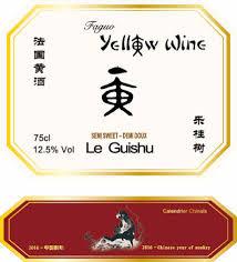 Goûtez notre vin chinois !