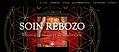 Rebozo-Amandine