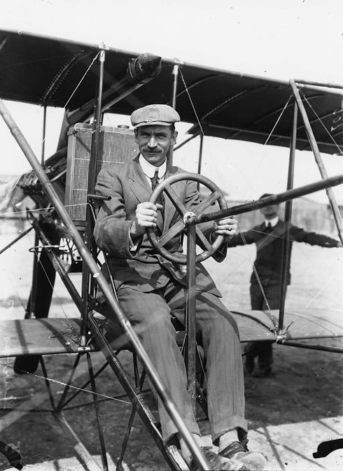 Curtiss.jpg