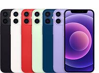 2021-iphone12-mini-colors.jpg