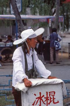 Beijing - Street Vendor