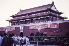 Beijing - Forbidden Palace