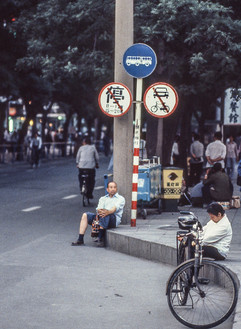 Beijing - Evening on a Curb