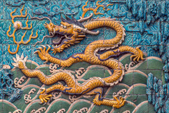 Beijing - Forbidden Palace - Art Work