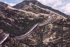 Beijing - Vicinity - Great Wall